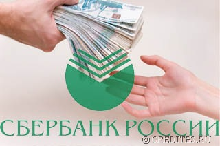 sberbank-credit